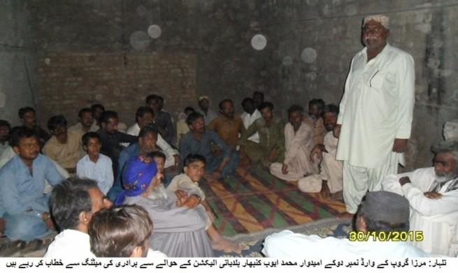 Talhar News