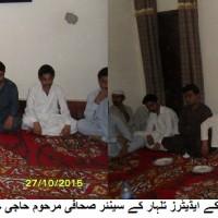 Talhar Sahafi ki Wafat Per Tazyat