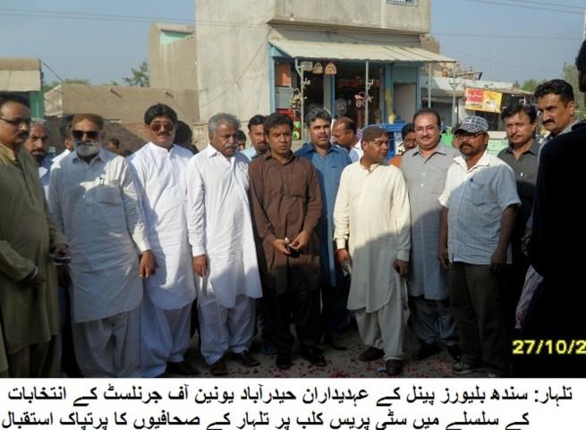 Talhar Sindh K Senior Sahafion Ka Istaqbal