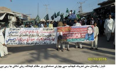 Talhar Sunni Tahreek Rally