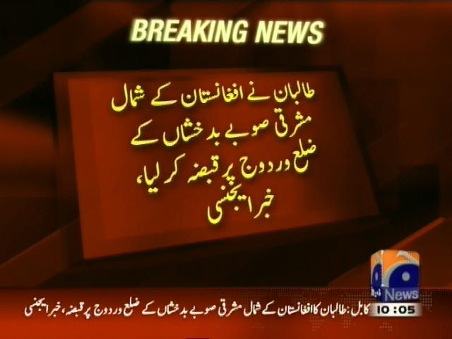 Taliban Afghanistan Occupied– Breaking News – Geo