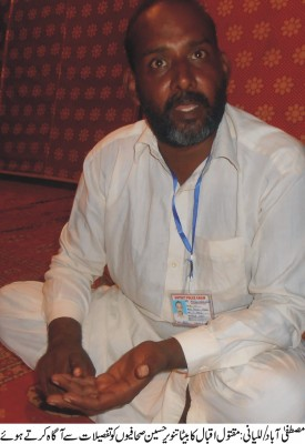 Tanweer Hussain