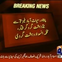 Terrorist Arrested– Breaking News – Geo