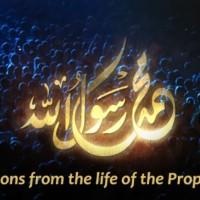 Umat Muhammadi