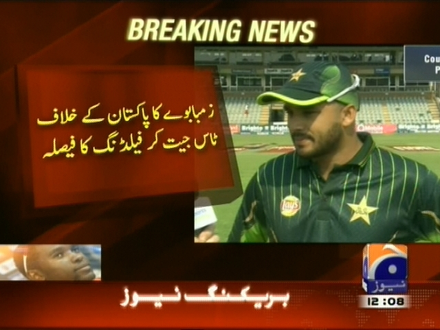 Zimbabwe Pakistan Toss– Breaking News – Geo