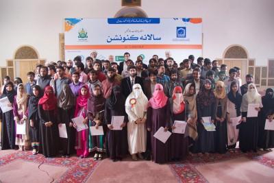 Alfalah Scholarship Scheme,Convention