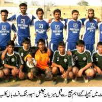 All Karachi Azmat Ali Football Tournament
