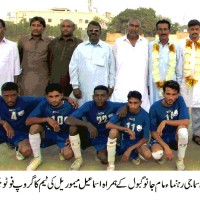 All Karachi Raja Saheed Football Tournament