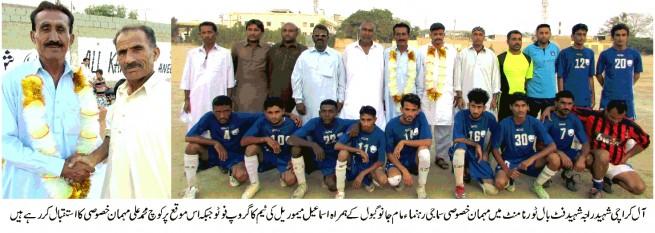 All Karachi Raja Saheed Football Tournament