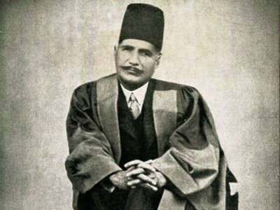 Allama Iqbal Teachings