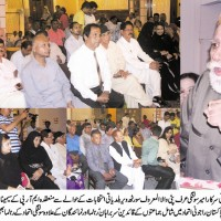 Ameer Patti  Addressing