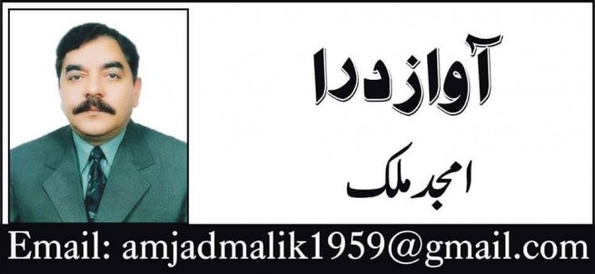 Amjid Malik