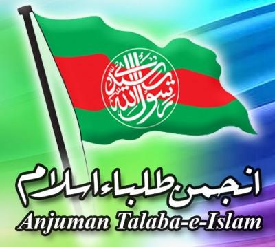 Anjuman tulba Islam