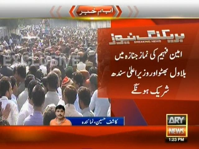Asif Ali Zardari – Breaking News – Geo