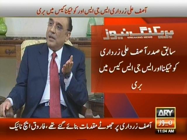 Asif Ali Zardari Case– Breaking News – Geo
