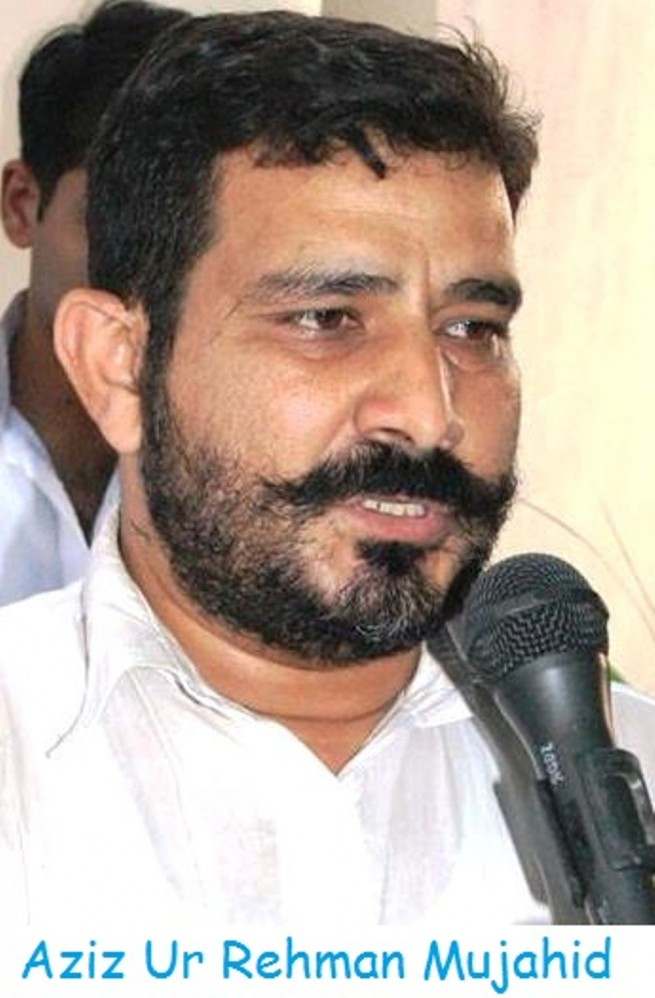 Aziz Ur Rehman Mujahid
