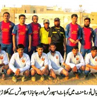 Azmazt Ali Football Tournament