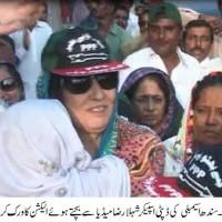 Badin New Shehla Raza