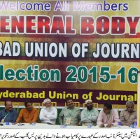 Badin Press Club