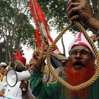Bangladesh Executions Protest