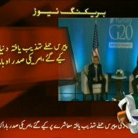 Barack Obama– Breaking News – Geo