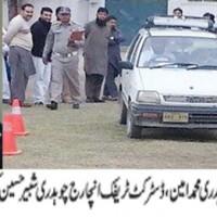 Bhimber Trafic Police Driving Test