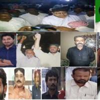 Bhit Shah News