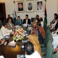Bilawal Bhutto Meeting