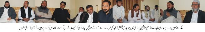 Chaudhry Abid Raza in Plawarhi