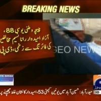 Chichawatni Firing– Breaking News – Geo