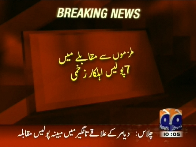Chilas Police Encounter– Breaking News – Geo