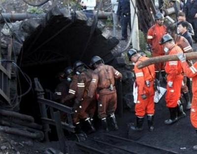 China Coal Mining Fire