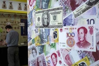 China Illegal Bank