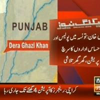 DG Khan Police Operation– Breaking News – Geo