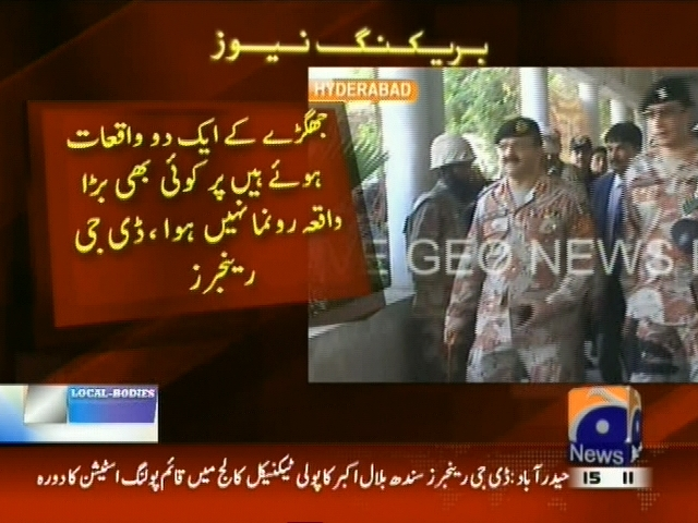 DG Rangers Sindh– Breaking News – Geo