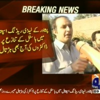 Doctors Strike– Breaking News – Geo