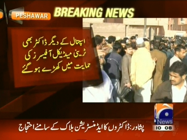 Doctors,Paramedical Staff,Conflict– Breaking News – Geo
