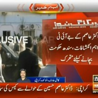 Dr. Asim,JIT Disclosures– Breaking News – Geo