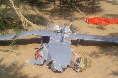Drone Plane Destroy