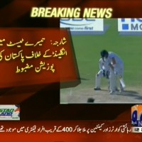 England Pakistan Test– Breaking News – Geo