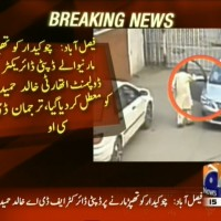 Faisalabad– Breaking News – Geo