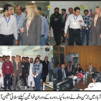 Faisalabad German Delegation Visit