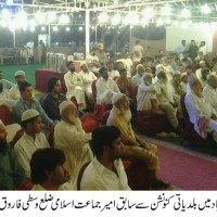 Farooq Naimat Ullah