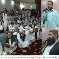 Farooq Naimatullah