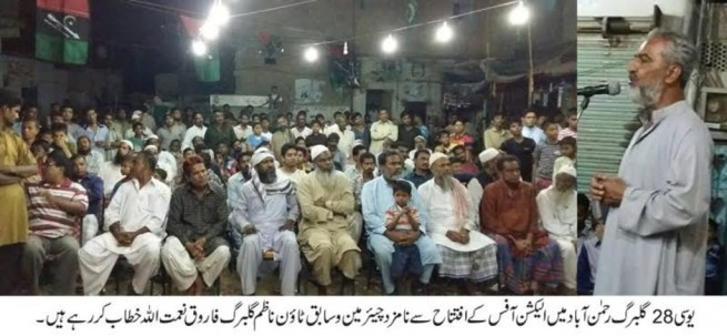 Farooq Naimatullah Addressing Inauguration Election Office