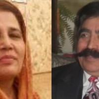 Fatima Rizvi And M. Shakeel Chughtai