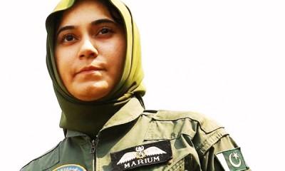 Female Co-Pilot Mariam Muktar Dies In a Training Jet Crash in Mianwali