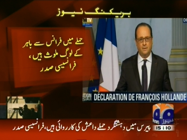 French President– Breaking News – Geo