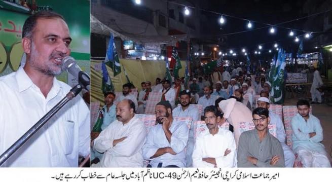 Hafiz Naeem-ur-Rehman Adressing