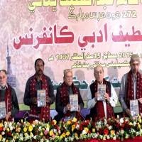 Hazrat Shah Abdul Latif Bhati literary conference
